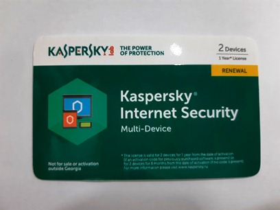 Kaspersky Internet Security 2-Device ანტივირუსი